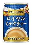 アサヒ飲料 フォション ロイヤルミルクティー 缶 紅茶 280ml×24本