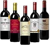 すべてボルドー 金賞受賞ワイン5本詰合せセット 750ml×5本