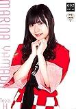 【山田麻莉奈】 公式グッズ HKT48 大感謝祭限定 特製個別ポスター
