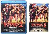 【Amazon.co.jp限定】ヤングガン 2(オリジナル:ポストカード付き) [Blu-ray]