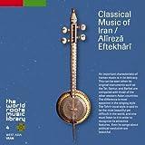 イランの古典音楽~アリー=レザー・エフテハーリー 画像