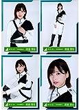 欅坂46 欅共和国2018 制服衣装 ランダム生写真 4種コンプ 渡邉理佐