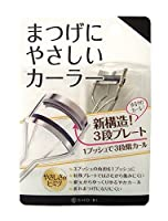 SHO-BI まつげにやさしいカーラー 替えゴム付き SPV70514