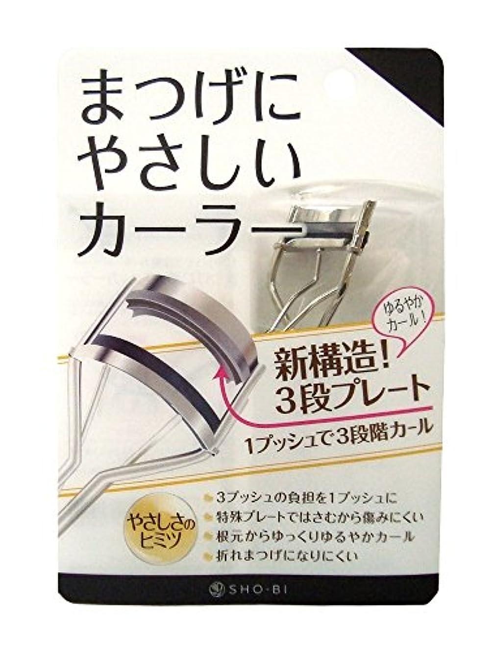 役立つ鉄アテンダントSHO-BI まつげにやさしいカーラー 替えゴム付き SPV70514