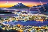 ジグソーパズル 街明かりに浮かぶ富士 2016スモールピース (50x75cm)