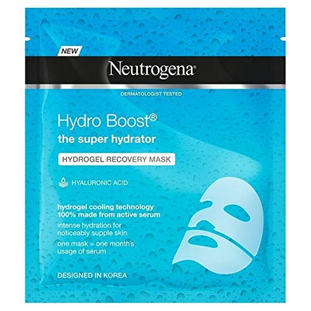 残酷幾何学シンポジウム[Neutrogena] ニュートロジーナ水力発電はハイドロゲルマスク30ミリリットルを後押し - Neutrogena Hydro Boost Hydrogel Mask 30ml [並行輸入品]