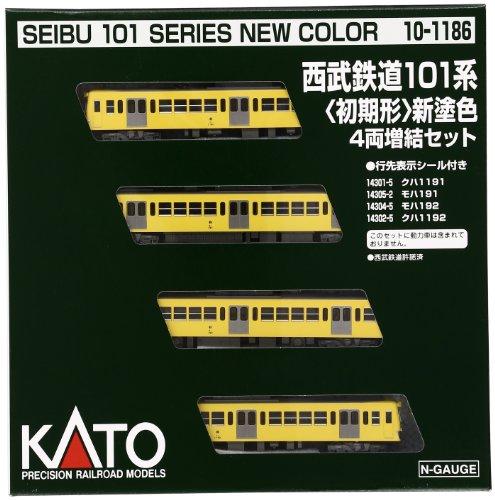 西武鉄道 101系 初期形 新塗色 4両増結セット 10-1186