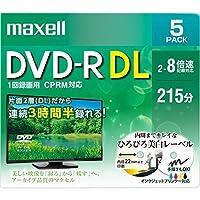 maxell 録画用 DVD-R DL 標準215分 8倍速 CPRM プリンタブルホワイト 5枚パック DRD215WPE.5S