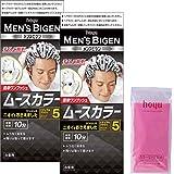 【Amazon.co.jp限定】 メンズビゲン 男性用 ホーユー ムースカラー [医薬部外品] 白髪染め 5 (ナチュラルブラウン) 1剤40g+2剤40g×2個+カラーリング用ケープセット付