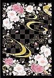 ブロッコリーキャラクタースリーブ・ミニ 「桜花」