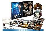 江南ブルース 豪華版 Blu-ray BOX[Blu-ray/ブルーレイ]