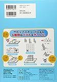 きらめき思考力パズル 小学2~4年生 図形センス入門編 (サピックスブックス) 画像