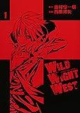 WILD WIGHT WEST / 西田 拓矢 のシリーズ情報を見る