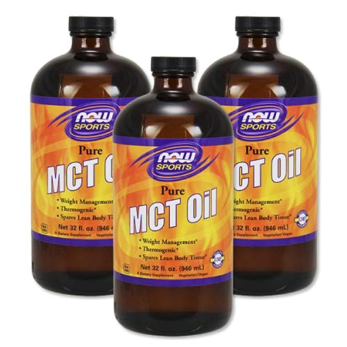 症状宣言呼びかける3個セット MCTオイル?100% 941ml 海外直送品