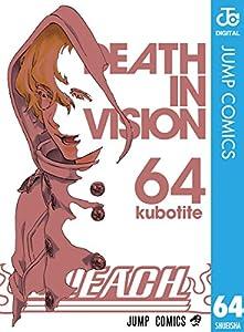 BLEACH モノクロ版 64巻 表紙画像