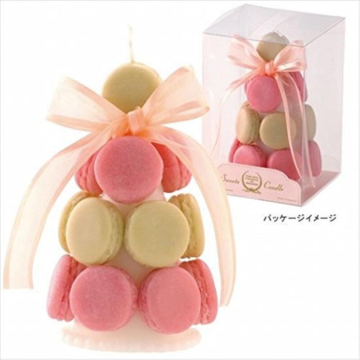伝染病接続されたるkameyama candle(カメヤマキャンドル) ハッピーマカロンタワー 「 キャラメル 」6個セット(A4580510)