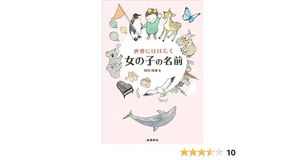 多い 画数 おうと 漢字 読む 日本一画数の多い漢字を知っていますか?世界一画数が多い漢字は○○○画