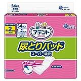 アテント 尿とりパッド スーパー吸収 約2回分 女性用 54枚 21×49cm テープ式用 【介助で歩ける方】