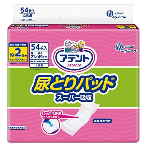 アテント 尿とりパッド スーパー吸収 女性用(54枚入)