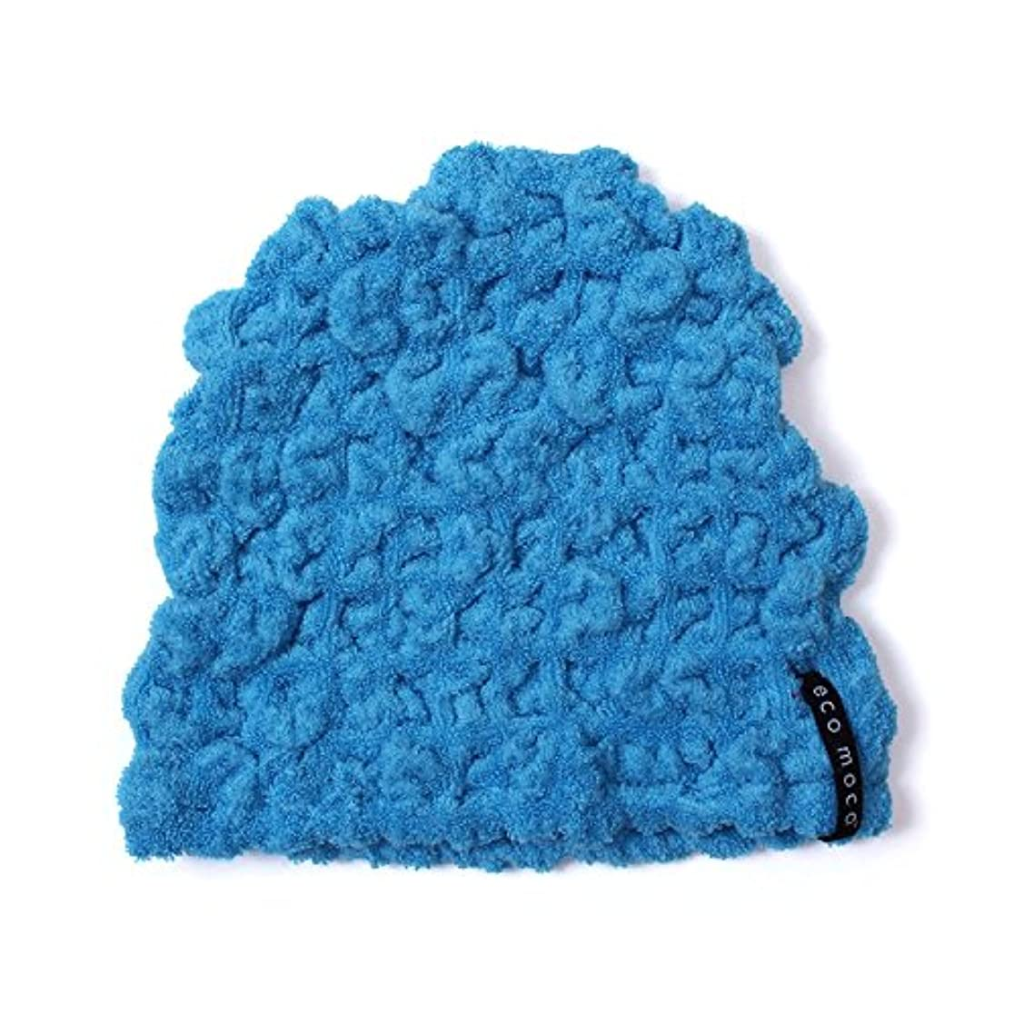 風変わりな服を洗う筋肉のecomoco モコモコキャップ 18.Blue lagoon MOCA-18