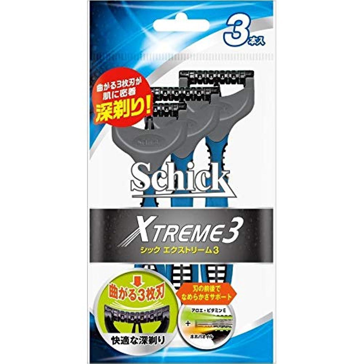 シック エクストリーム3 (3本入) 男性用カミソリ 10個セット