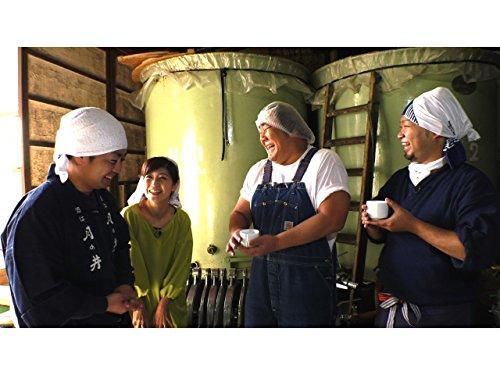 希少!究極のオーガニック日本酒「月の井」