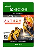 Anthem Legion of Dawn Edition 先行予約 予約特典付き|XboxOne|オンラインコード版
