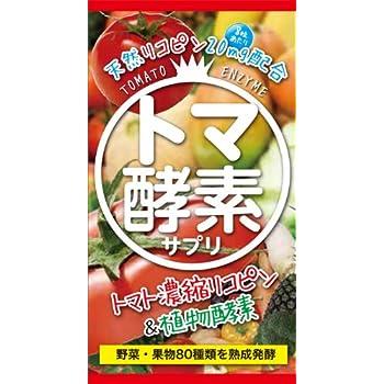 トマ酵素 120粒
