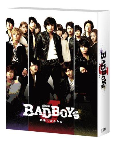 劇場版「BAD BOYS J -最後に守るもの-」BD豪華版(初回限定生産) [Blu-ray]