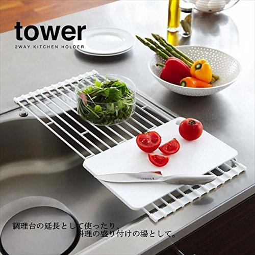 折り畳み水切りラック tower タワー Lサイズ ホワイト/WHの写真
