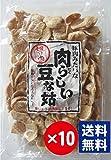 豚肉みたいな肉らしい豆な姑 畑の肉×10袋送料無料セット