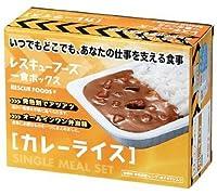 ホリカフーズ レスキューフーズ 一食ボックス カレーライス 3年保存 非常食・備蓄用 白いごはん 200g、ビーフカレー 180g ×5セット