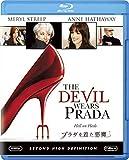 プラダを着た悪魔[Blu-ray/ブルーレイ]