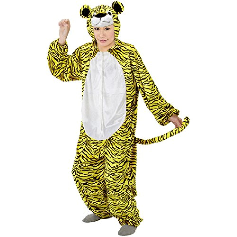 ジャンプスーツ トラ  大人サイズ