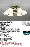 ODELIC(オーデリック) LEDシャンデリア 調光・調色タイプ LC-FREE Bluetooth対応 【適用畳数:~8畳】 OC006917BC