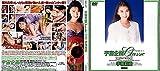 宇宙企画Classic 手塚莉絵 [DVD]