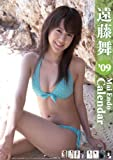 遠藤舞 2009年カレンダー