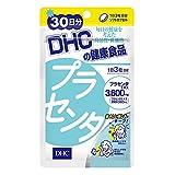 DHC プラセンタ 30日分