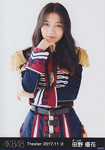 AKB48公式生写真 Theater 2017.11 � 【田野優花】 11月