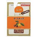 S&B 袋入りナツメッグ(ミル詰め替え用) 13g×10個