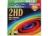 日立マクセル マクセル 3.5型フロッピーディスク 2HD 256フォーマット 1枚 紙ケース入 地球にやさしい環境包装 MF2-256HD.B1K