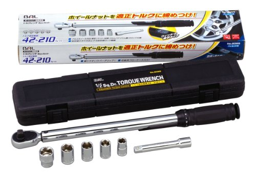 BAL ( 大橋産業 ) トルクレンチ 8pcセット