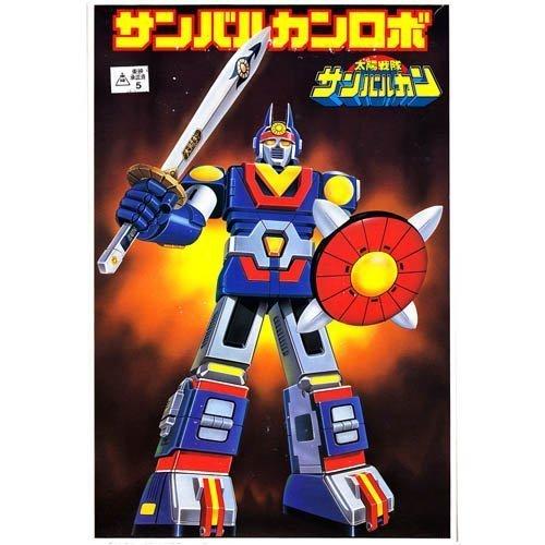 バンダイ サンバルカンロボ (ヒーローロボット:No.24)