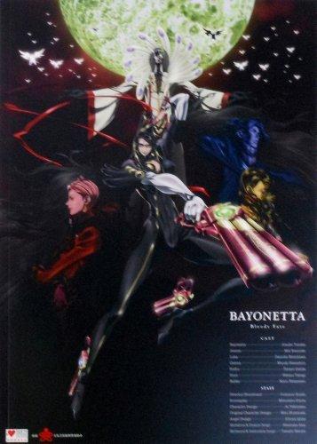 劇場版 BAYONETTA Bloody Fate 映画パン...