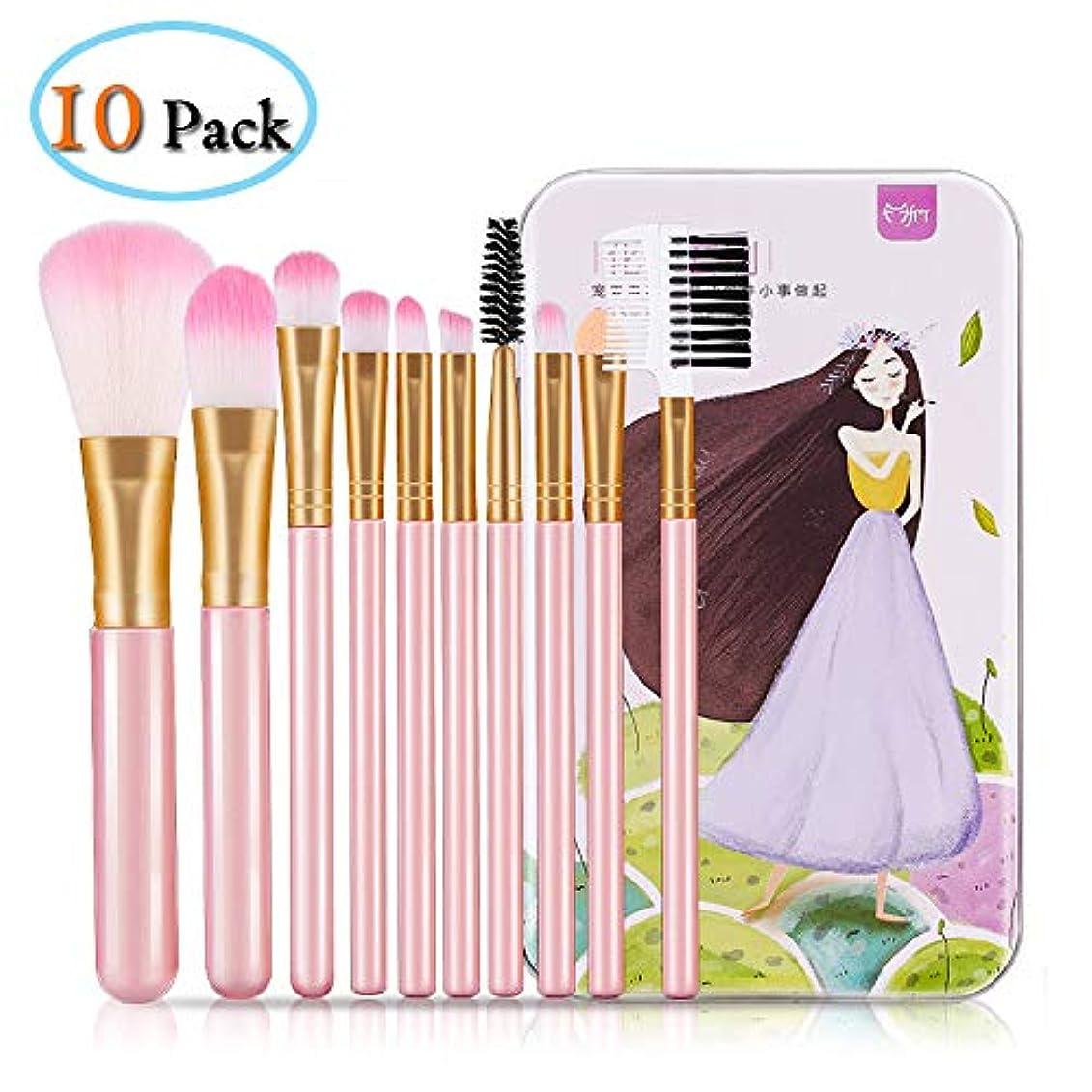 測定可能定期的な仕方YuJiny メイクアップブラシ 粧ブラシ 可愛い 化粧筆 肌に優しい ファンデーションブラシ アイシャドウブラシ 携帯便利 10本 収納BOX付