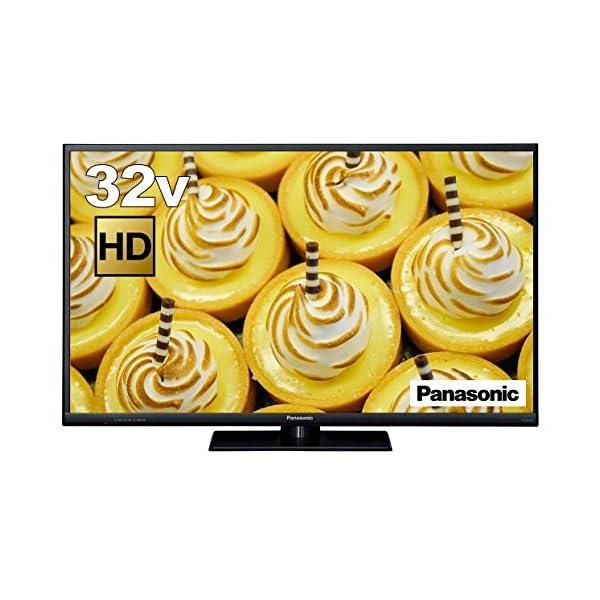 パナソニック 32V型 液晶 テレビ VIERA...の商品画像