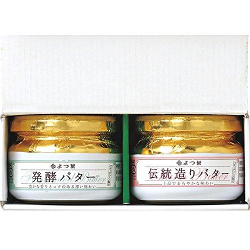 よつ葉乳業 伝統造りバター詰合せ(113g×2個)(KT-15)