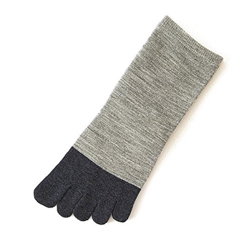 プレビスサイトロビーストッキング[靴下屋]クツシタヤ 2面切り替え5本指ソックス 22.0~24.0cm 日本製 五本指靴下