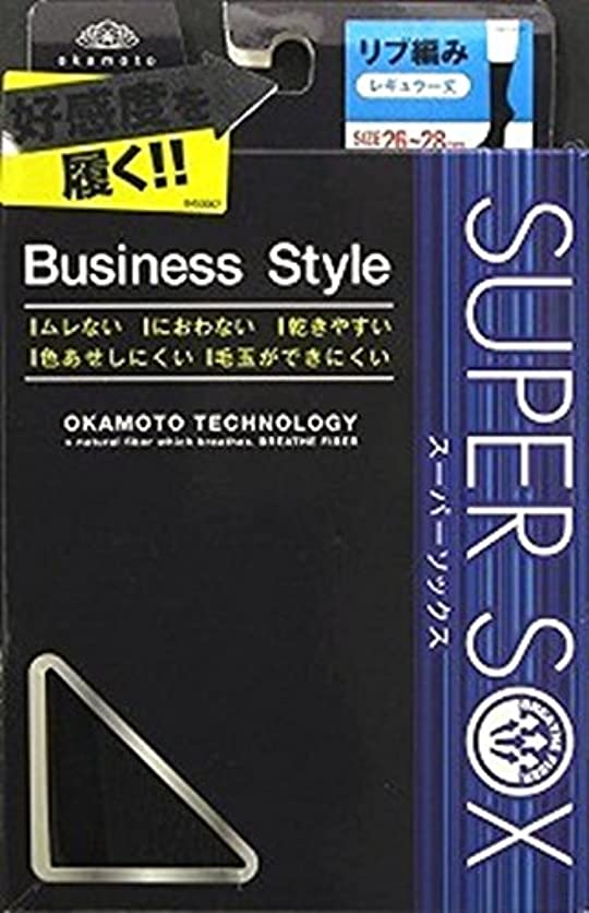 大いに生む迫害する岡本 SUPER SOX リブ大 ブラック 26-28cm