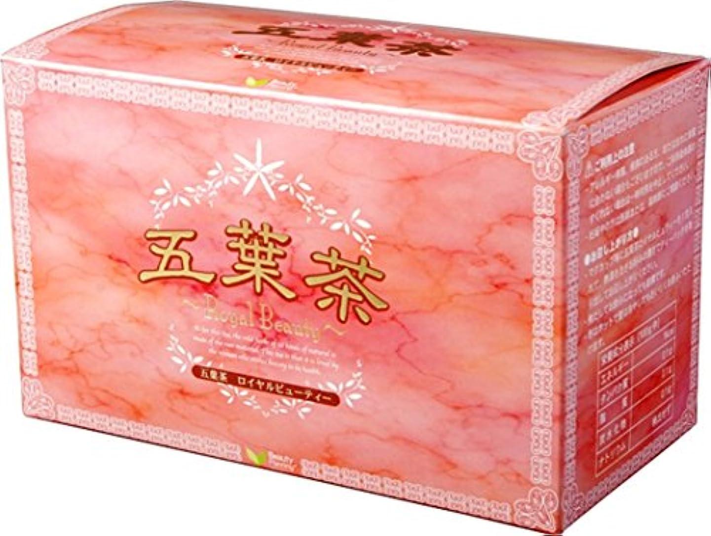 サイクル熱帯の指導する五葉茶 ロイヤルビューティー 30包